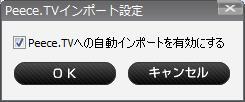 Import6.jpg