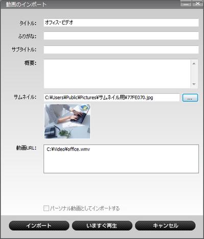 download_diag2.png